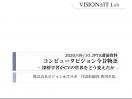 Screen-Shot-2020-09-10-at-8.40.32-PM
